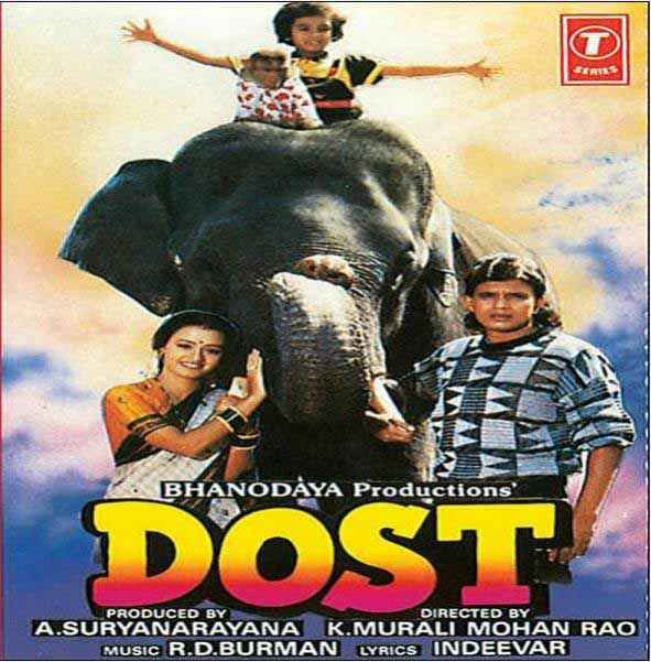 Dost 1989 movie songs lyrics videos trailer release for K murali mohan rao director wikipedia