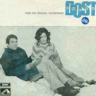 Dost Image Poster