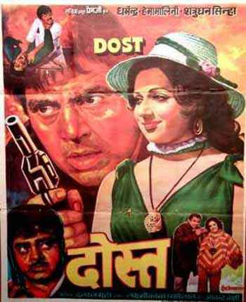 Dost Poster