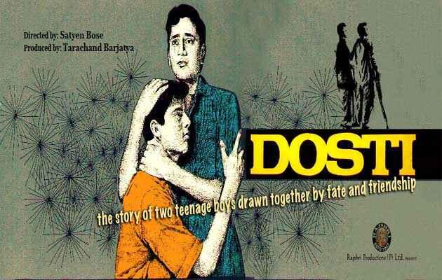 Dosti (1964) Banner Poster