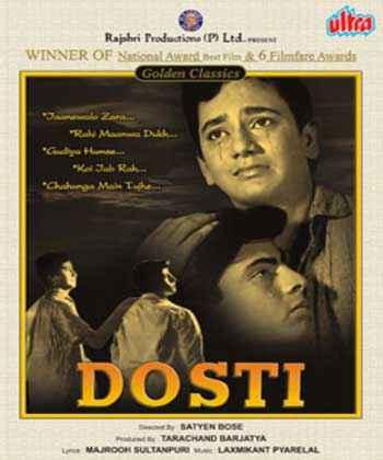Dosti (1964) Image Poster