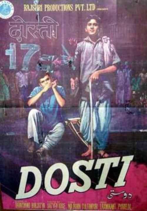 Dosti (1964) Sudhir Kumar Sushil Kumar Pics Poster