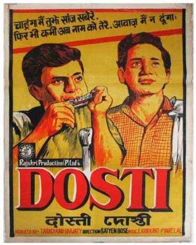 Dosti (1964) Sudhir Kumar Sushil Kumar Poster