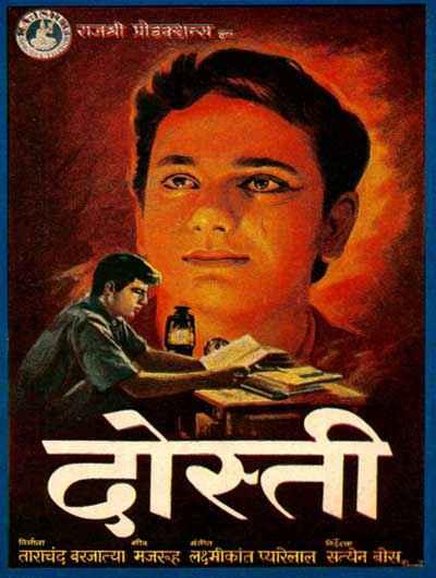 Dosti (1964) Wallpaper Poster