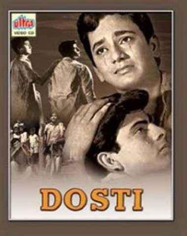 Dosti (1964) Poster