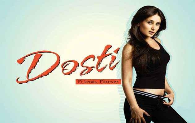 Dosti - Friends Forever Kareena Kapoor Hot Poster