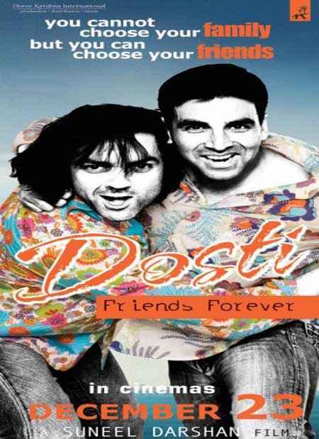Dosti - Friends Forever Photo Poster