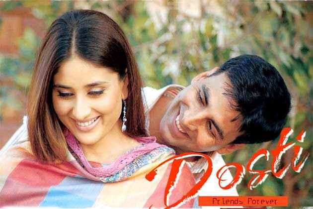 Dosti - Friends Forever Akshay Kumar Kareena Kapoor Romantic Scene Stills