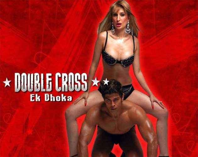 Double Cross Ek Dhoka Nigaar Khan Bikini Poster