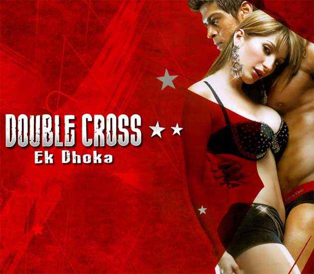 Double Cross Ek Dhoka Nigaar Khan Hot Boobs Poster