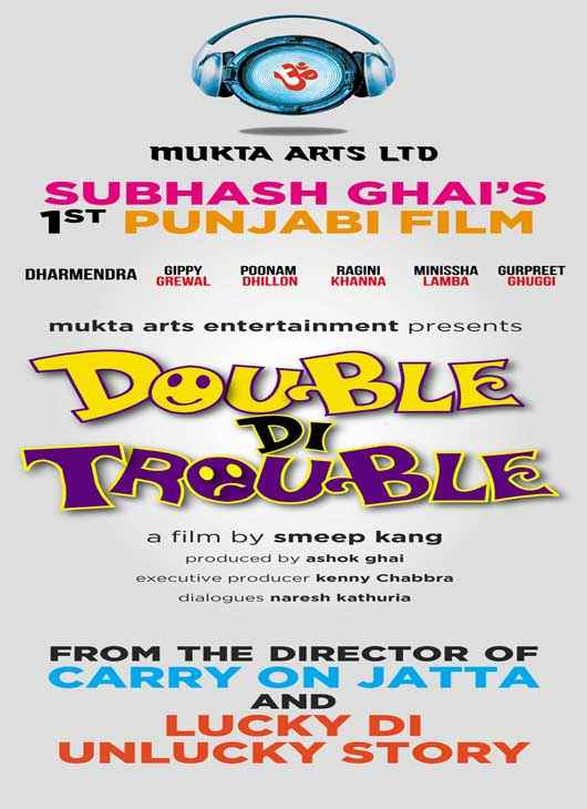 Double Di Trouble  Poster
