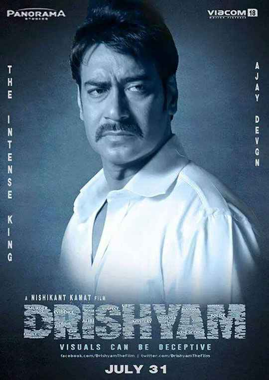 Drishyam Visuals Can Be Deceptive Ajay Devgn Poster