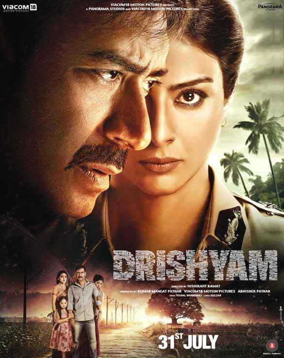Drishyam Visuals Can Be Deceptive HD Wallpaper Poster