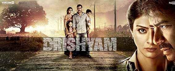 Drishyam Visuals Can Be Deceptive Image Poster