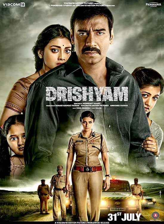 Drishyam Visuals Can Be Deceptive  Poster