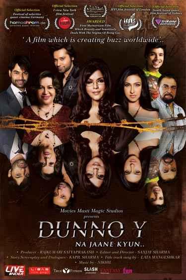 Dunno Y Na Jaane Kyun Image Poster