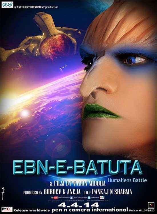Ebn E Batuta Wallpaper Poster