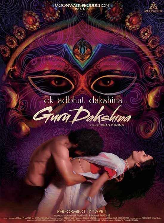 Ek Adbhut Dakshina Guru Dakshina  Poster