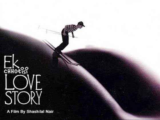 Ek Chotisi Love Story Hot Wallpaper Poster