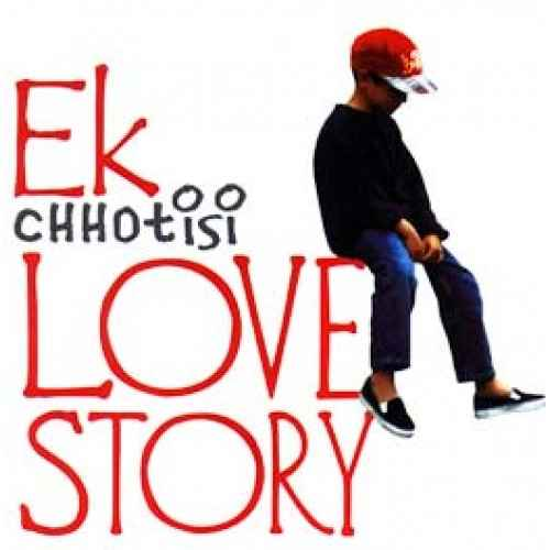 Ek Chotisi Love Story Image Poster