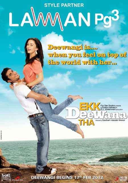 Ekk Deewana Tha  Poster