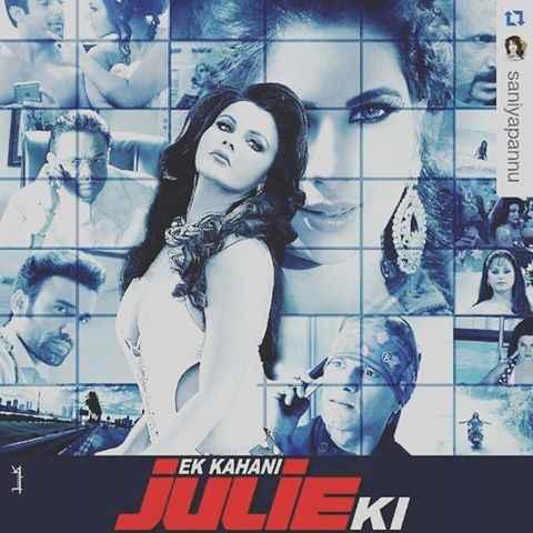 Ek Kahani Julie Ki First Look Poster