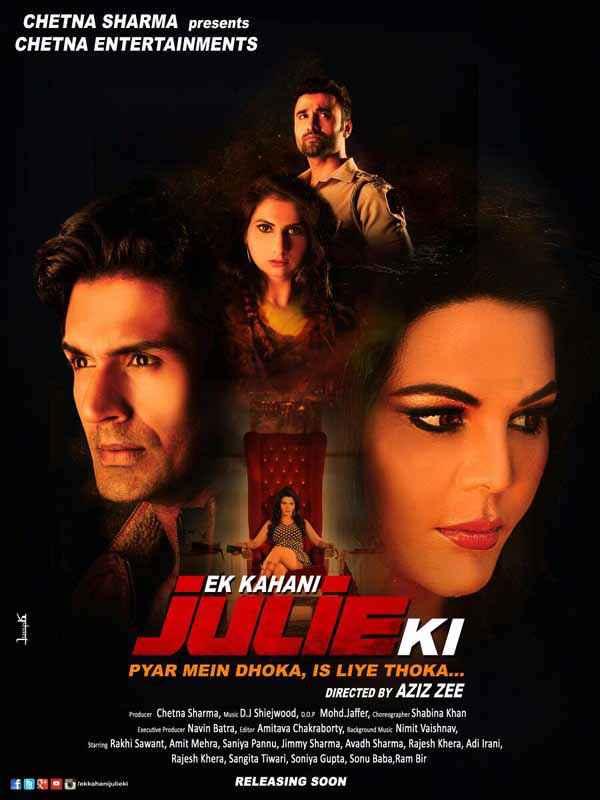Ek Kahani Julie Ki HD Wallpaper Poster