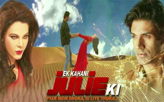 Ek Kahani Julie Ki Image Poster