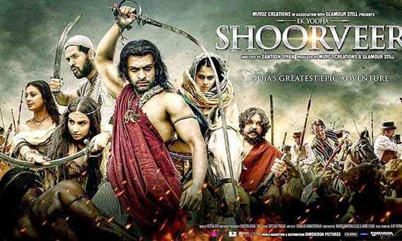 Ek Yodha Shoorveer First Look Poster
