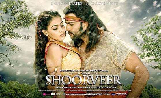 Ek Yodha Shoorveer Genelia Dsouza Prithviraj Sukumaran Poster