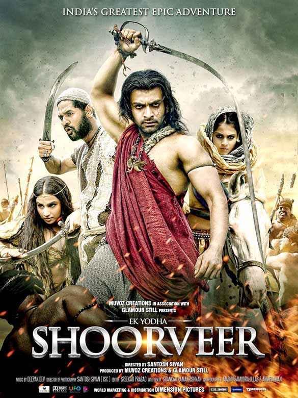 Ek Yodha Shoorveer  Poster
