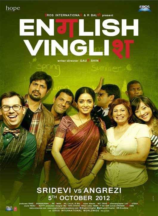English Vinglish Images Poster
