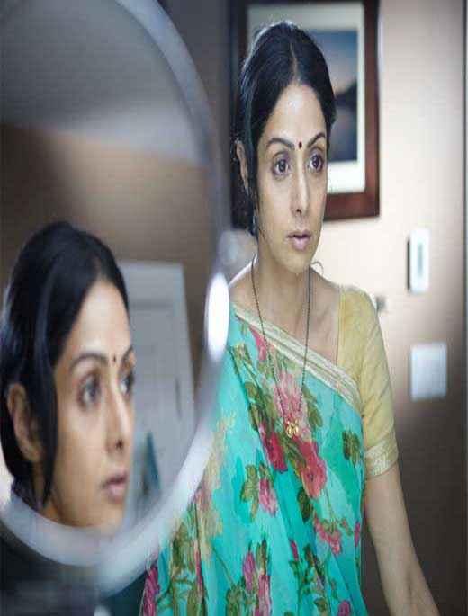 English Vinglish Sridevi Sad Scene Stills