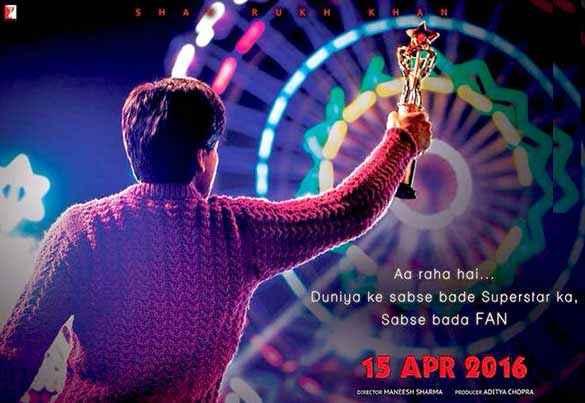 Fan Image Poster