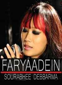 Faryaadein (2014)  Poster