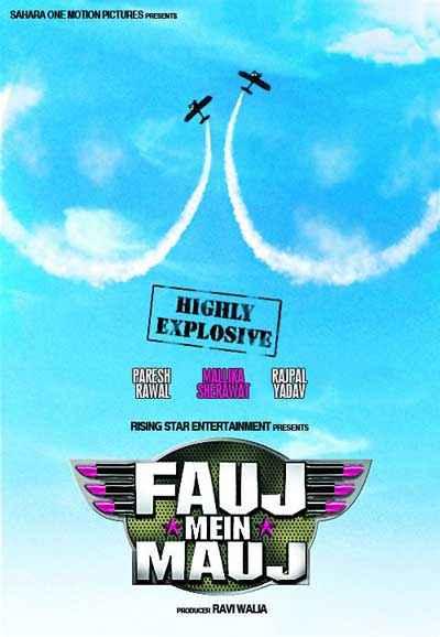 Fauj Mein Mauj Poster