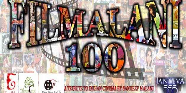 Filmalani 100 Poster
