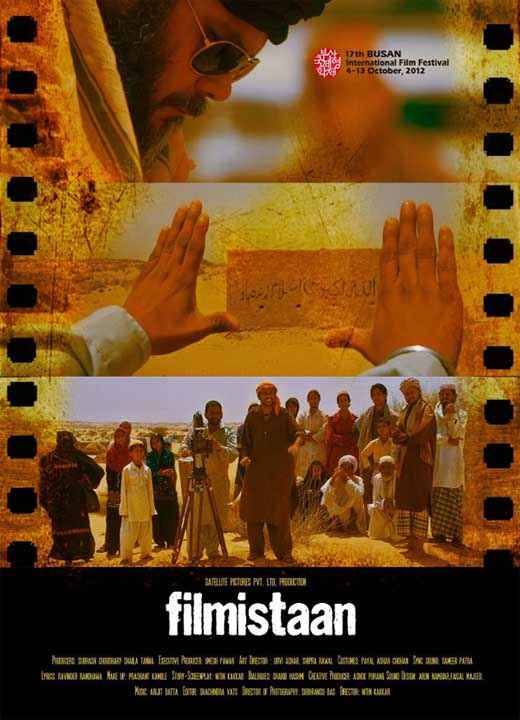 Filmistaan Images Poster