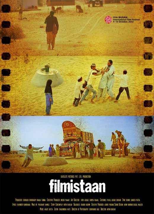 Filmistaan New Poster