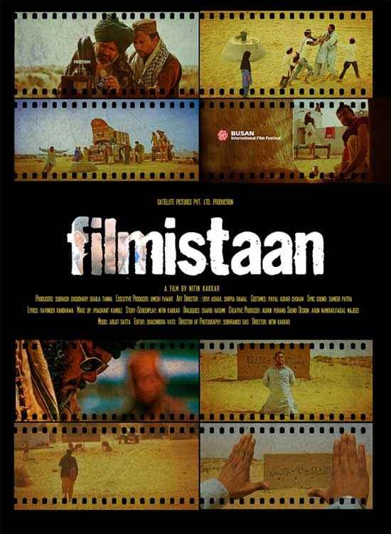 Filmistaan Wallpaper Poster