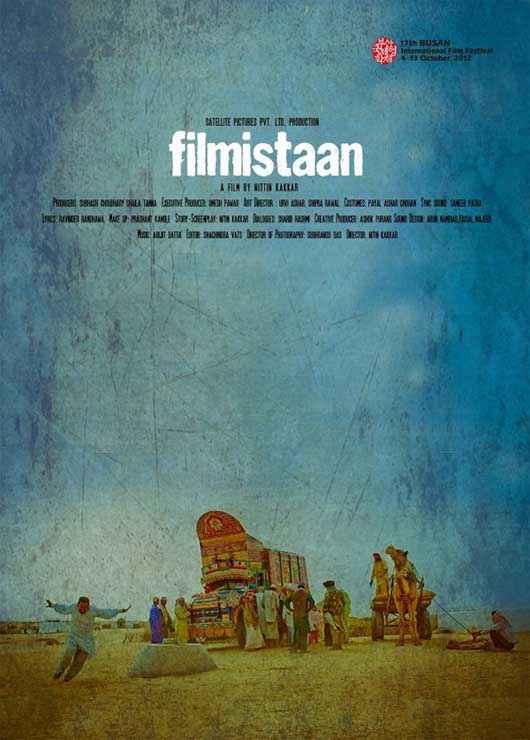 Filmistaan Poster