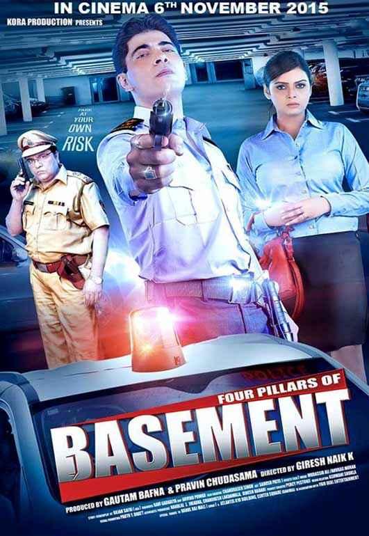 Four Pillars Of Basement Image Poster