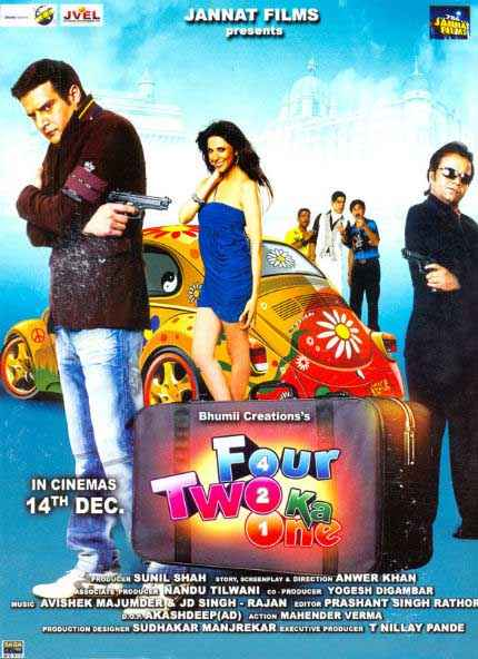 Four Two Ka One First Look Poster