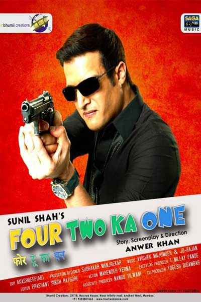 Four Two Ka One Jimmy Shergill Poster