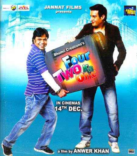 Four Two Ka One Rajpal Yadav Jimmy Shergill Poster