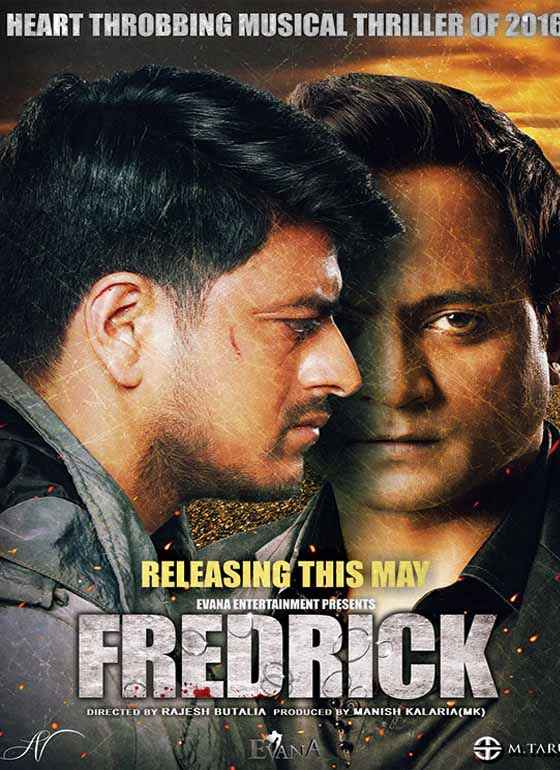 Fredrick First Look Poster