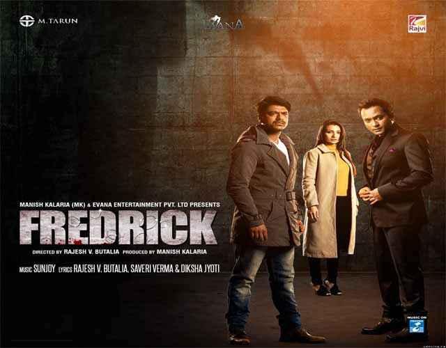 Fredrick Poster