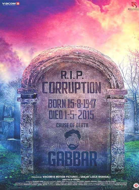 Gabbar Is Back Image Poster
