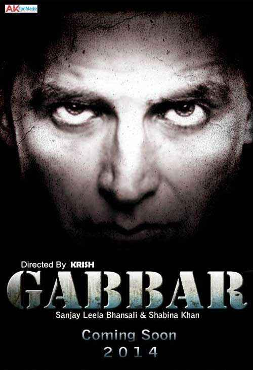 Gabbar Movie