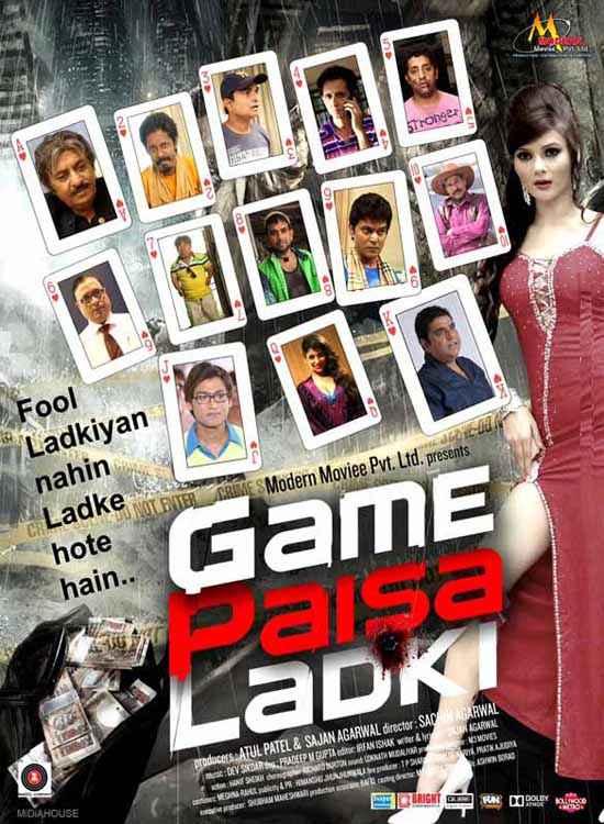 Game Paisa Ladki First Look Poster